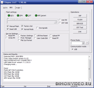 Инструкция как прошить Nokia 5230 JAFом на примере Lite Modification 5.5 !