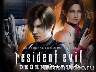 Resident Evil Degeneration - N-Gage 2
