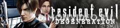 Запуск Resident Evil Degeneration.n-gage2.0 на 9.3