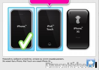 Активация и разлочка iPhone под windows