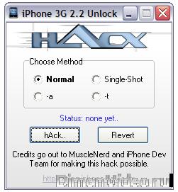 Ещё один способ анлока  iphone 3G от DEV-TEAM