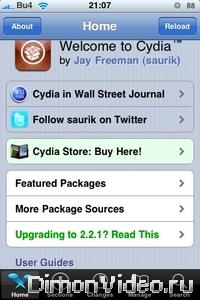 Cydia-Сидия -инструкция по пользованию.