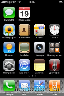 Первые впечатления о прошивке iPhone 3.0