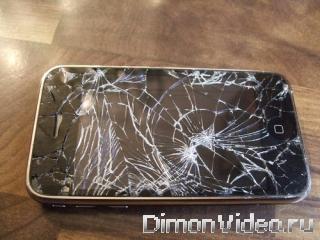 Как Установить Cracked App на iPhone
