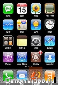 Ucweb для iPhone 2.x