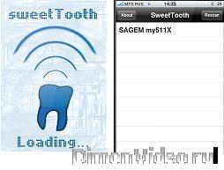 SweetTooth - Первая bluetooth-утилита для iPhone