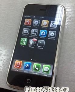 Apple iPhone-что это такое и с чем его едят