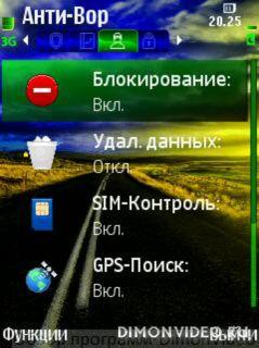 Обзор программ для Nokia N79