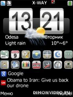 Про Nokia N73me
