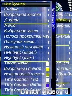 GDesk мануал. Полное пояснение к программе.
