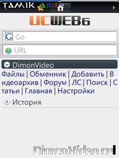 Редактирование домашней страницы UcWeb