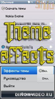 Эффекты тем для Symbian^3 Anna - Belle Refresh - FP1 - FP2