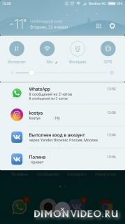 Как включить вывод push уведомлений на Xiaomi