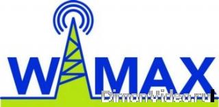 WiMax в России