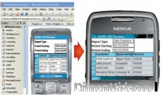 Net60 2.1 – запуск приложений Windows Mobile на смартфонах S
