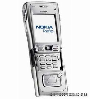 Nokia N91 - Музыка жесткого диска