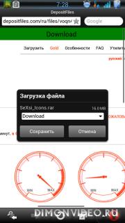 Качаем с DepositFiles и Yandex Народ без ввода капчи