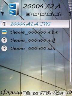 Создание SIS тем прямо на смартфоне OS 9.x