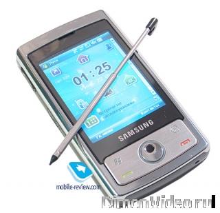 Samsung SGH-i740