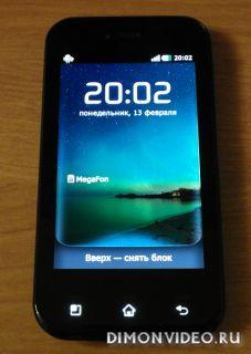 Краткое сравнение LG Optimus SOL (E730) и Nokia N8