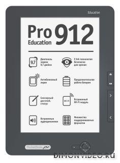 Ридер для школы: немного арифметики и пример в виде PocketBook Pro 912