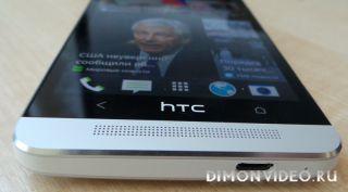 HTC ONE - обзор после недели эксплуатации