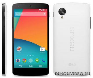 Nexus 5 - первые впечатления.