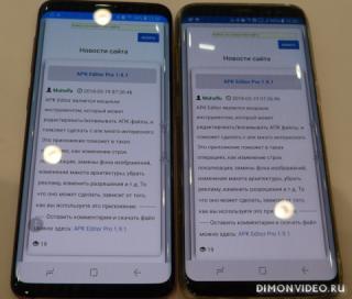 Samsung Galaxy S9 - первый взгляд со стороны S8