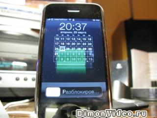 iPhone - первая неделя после покупки