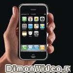 Новое ПО для iPhone