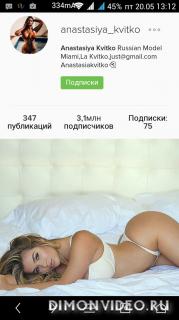 Скачиваем видео с instagram через UcBrowser(android)