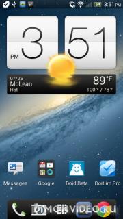 Джентльменский набор софта для Android