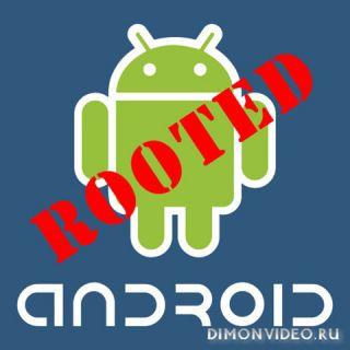 Получение root прав и прошивка андроид-смартфонов HTC