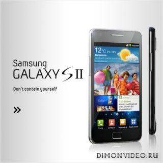 Две прошивки на Android смартфоне на примере Samsung GS2