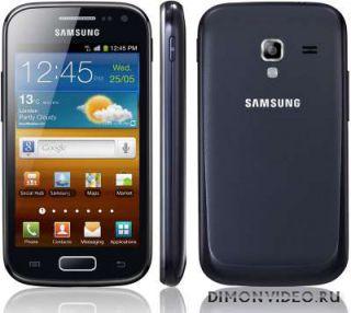 Получение ROOT-прав + Установка ClockWorkMod Recovery для Samsung GT-I8160 Galaxy Ace 2