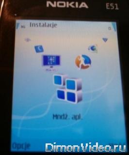 V-образное меню и меню в форме подковы на смартфонах Symbian