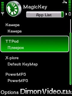 оптимизация плеера TTpod для слайдеров.