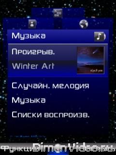 Настраиваем ММ меню на N95 8GB и N82
