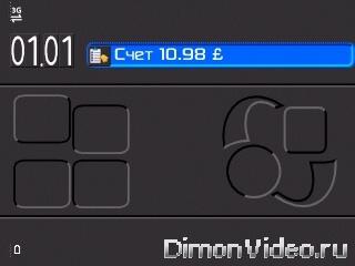 Поворот экрана на 5700