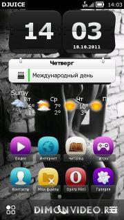 Альтернативная установка шрифтов с Symbian Anna на Symbian Belle