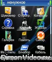 Темы с Symbian 8.1 на Symbian 9.1.