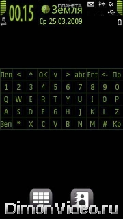Создание своей клавиатуры для Virtual Key Board.
