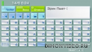 Русская полноэкранная клавиатура ЙЦУКЕН на 5.00 М33