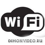 atheros Wi Fi интернет со скоростью 150 mb/s