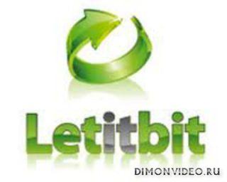 Обмани файлообменник Letitbit.net