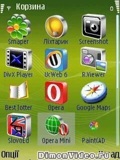 Ставим большие иконки к Java приложениям!