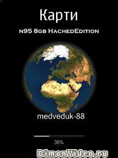 Меняем SplashScreen для Nokia Maps