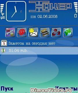 Установка иконок от любимой темы к сторонним приложениям.