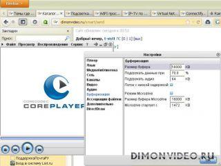 Full HD-видео на компах и ноутах