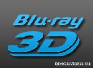 Просматривание Blu-ray 3D на TV 3D